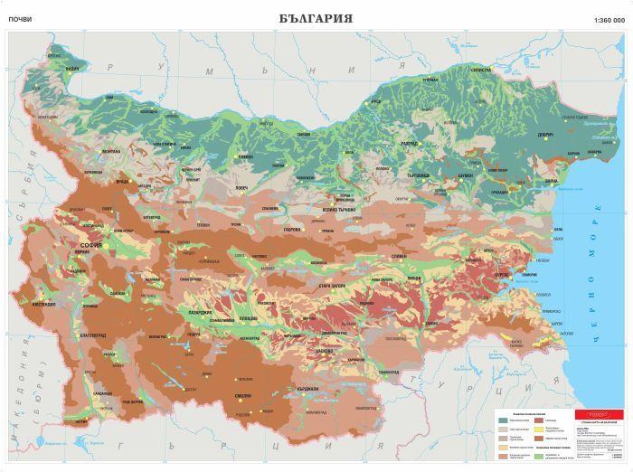 Pochvi Stenna Karta Na Blgariya 1 360 000 Ozone Bg