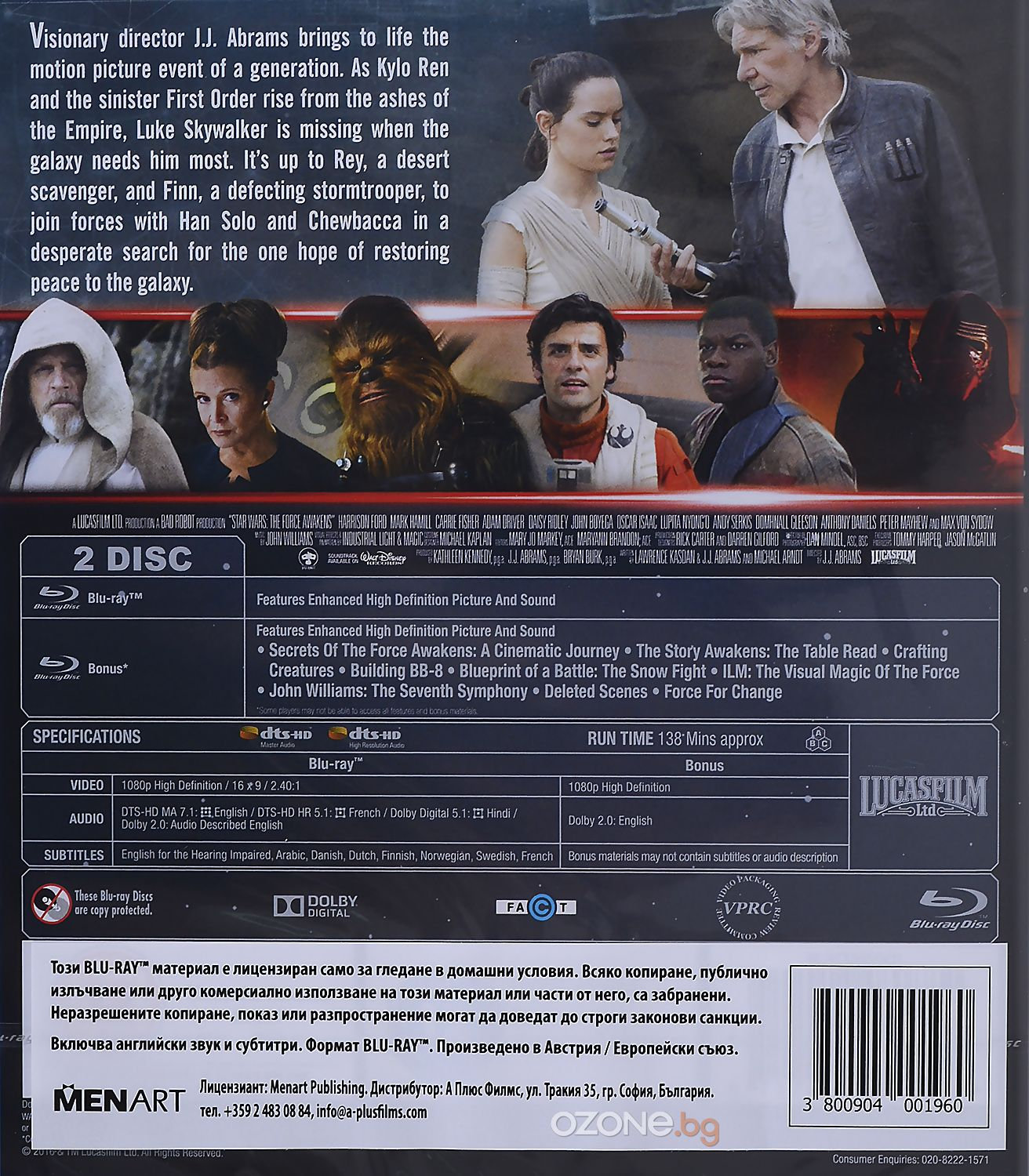 Star Wars: Episode VII - The Force Awakens - 2 диска (Blu-Ray) - 3