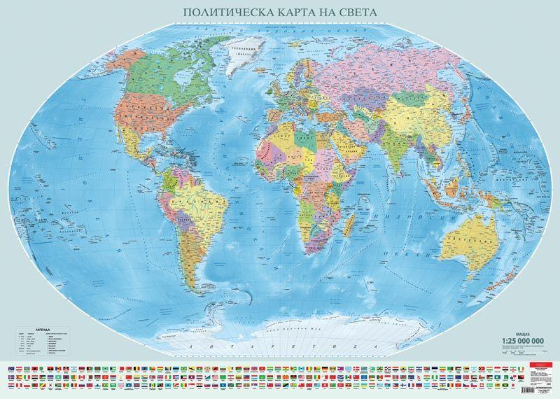 77cde491305 Политическа стенна карта на света (1:25 000 000)   Ozone.bg