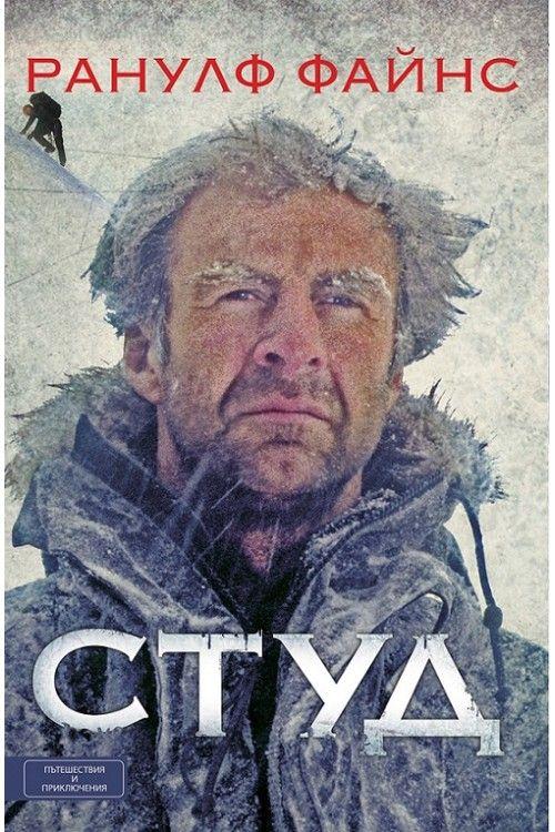 Студ - 1