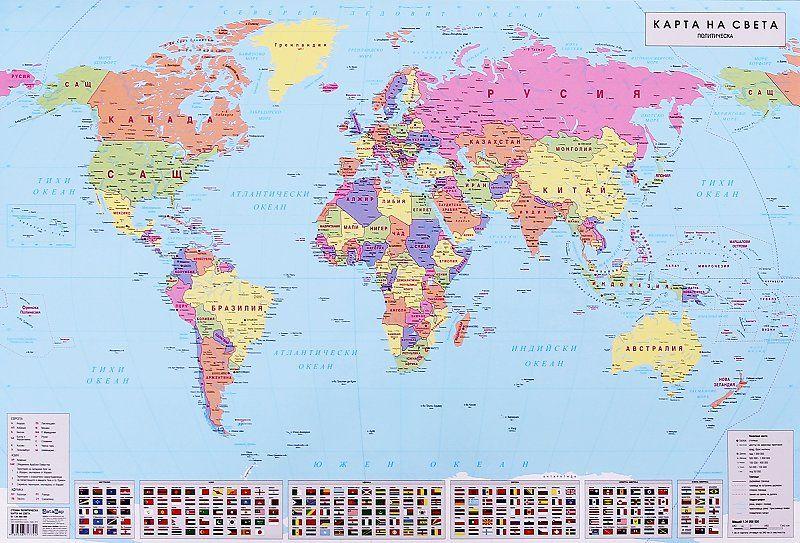 Stenna Politicheska Karta Na Sveta 1 17 000 000 Laminat Ozone Bg