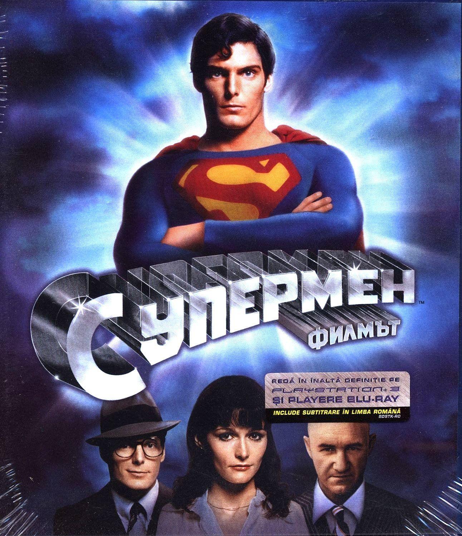Супермен (Blu-Ray) - 1