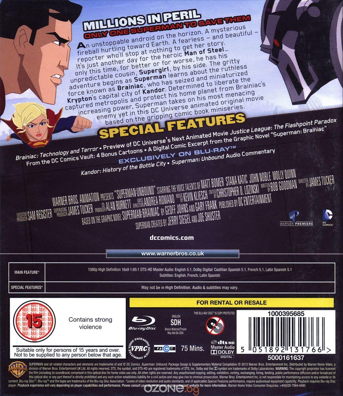 Superman Unbound (Blu-Ray) - 2