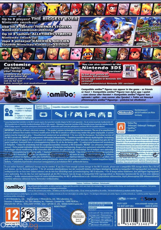 Super Smash Bros. (Wii U) - 4