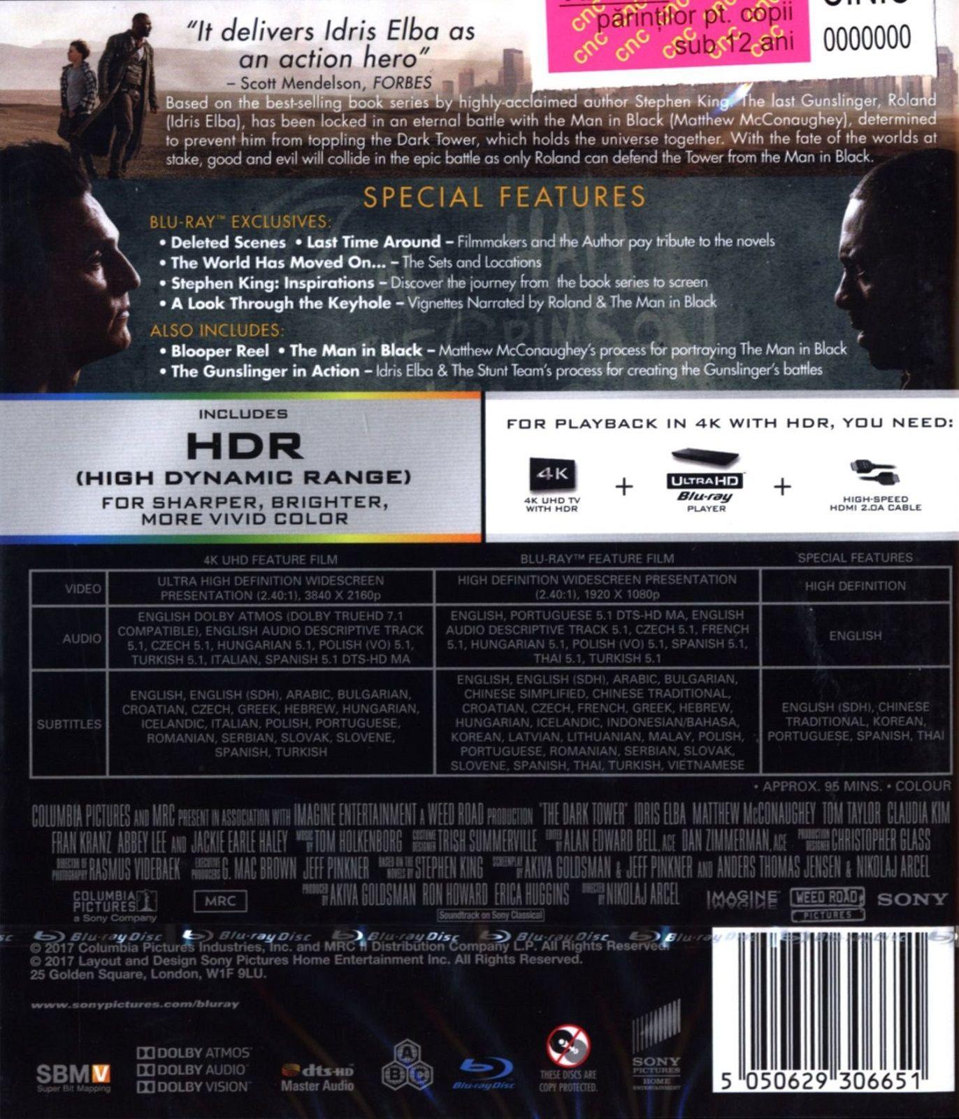 Тъмната кула (Blu-Ray 4K UHD) - 3