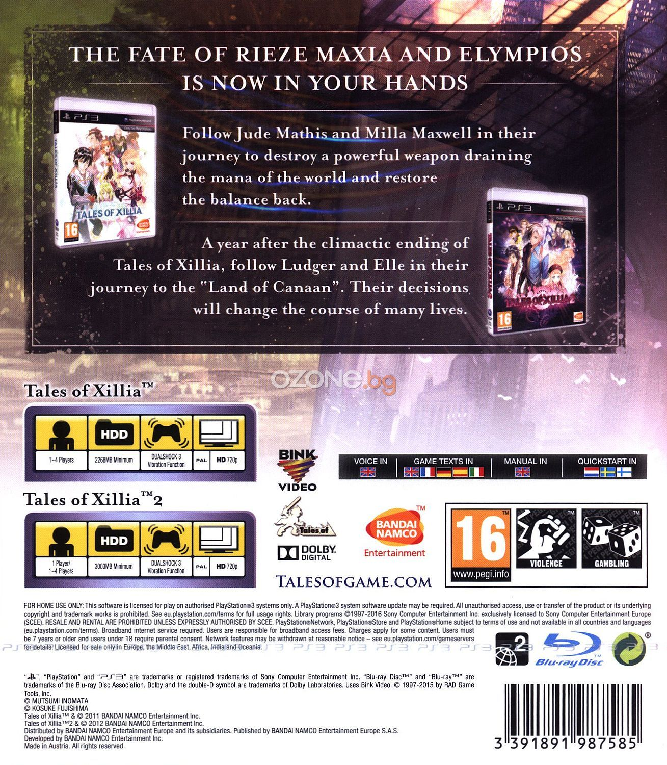 Tales of Xillia 1 & 2 Collection (PS3) - 3