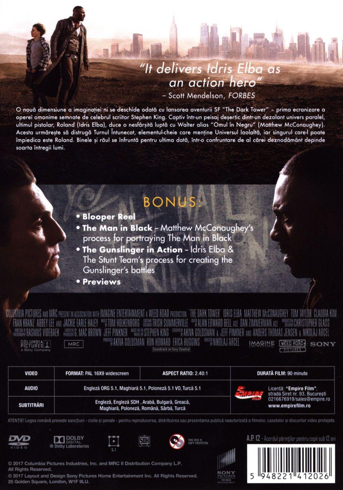 Тъмната кула (DVD) - 3