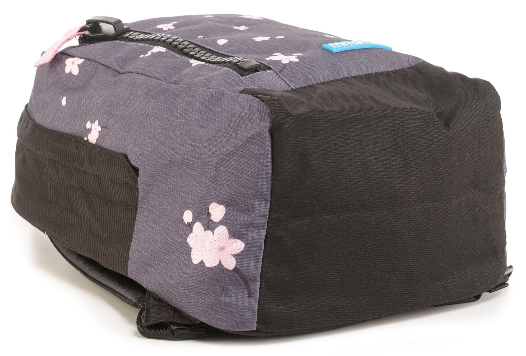 Ученическа раница Mitama Tag - Flower + подарък - 5
