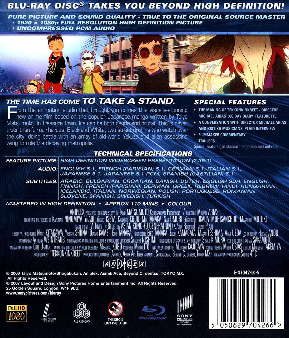 Теконкинкрийт (Blu-Ray) - 2