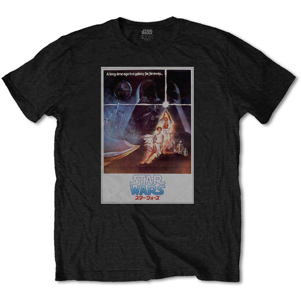 Тениска Rock Off Star Wars - Old School Japanese - 1