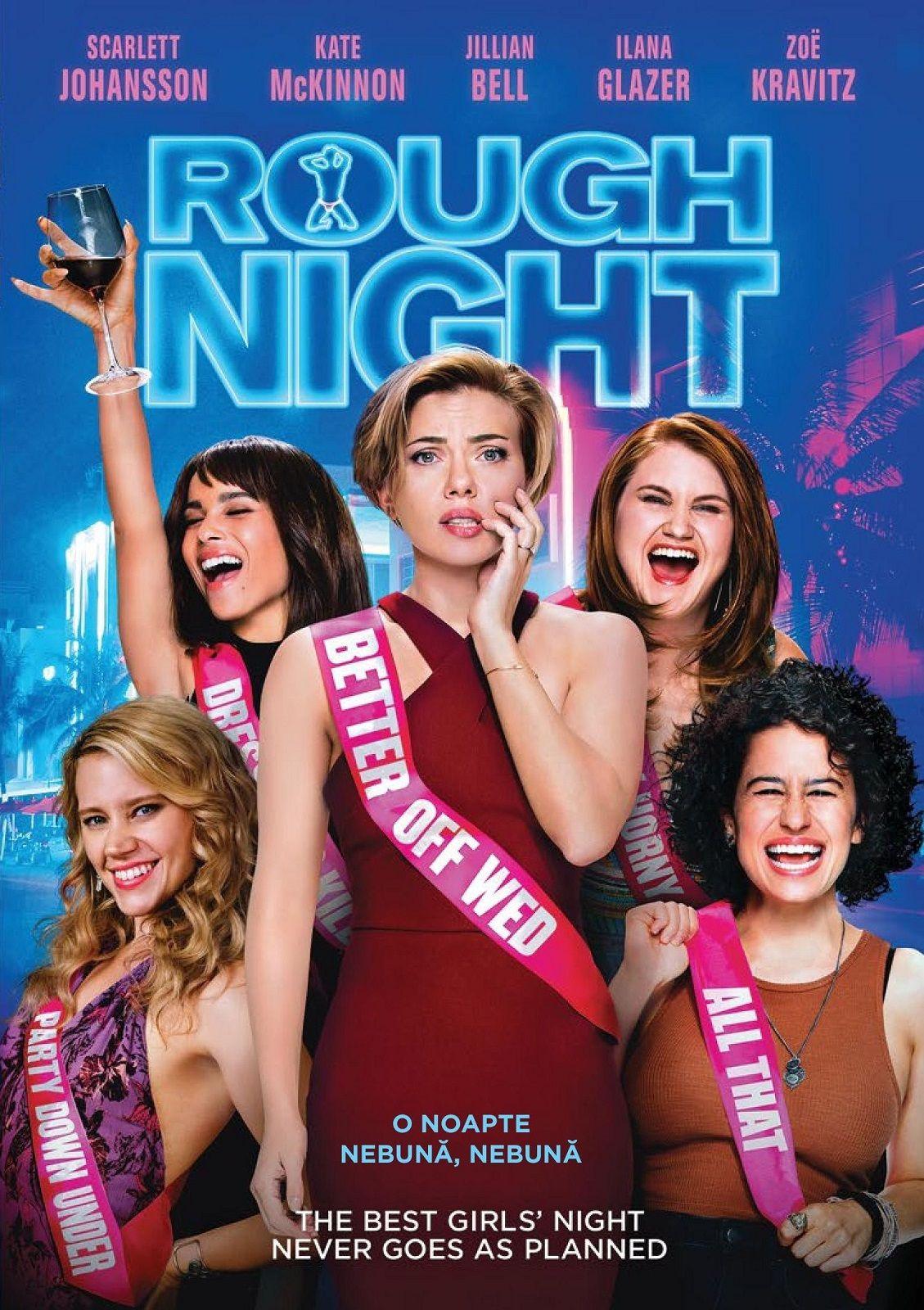 Тежка нощ (DVD) - 1