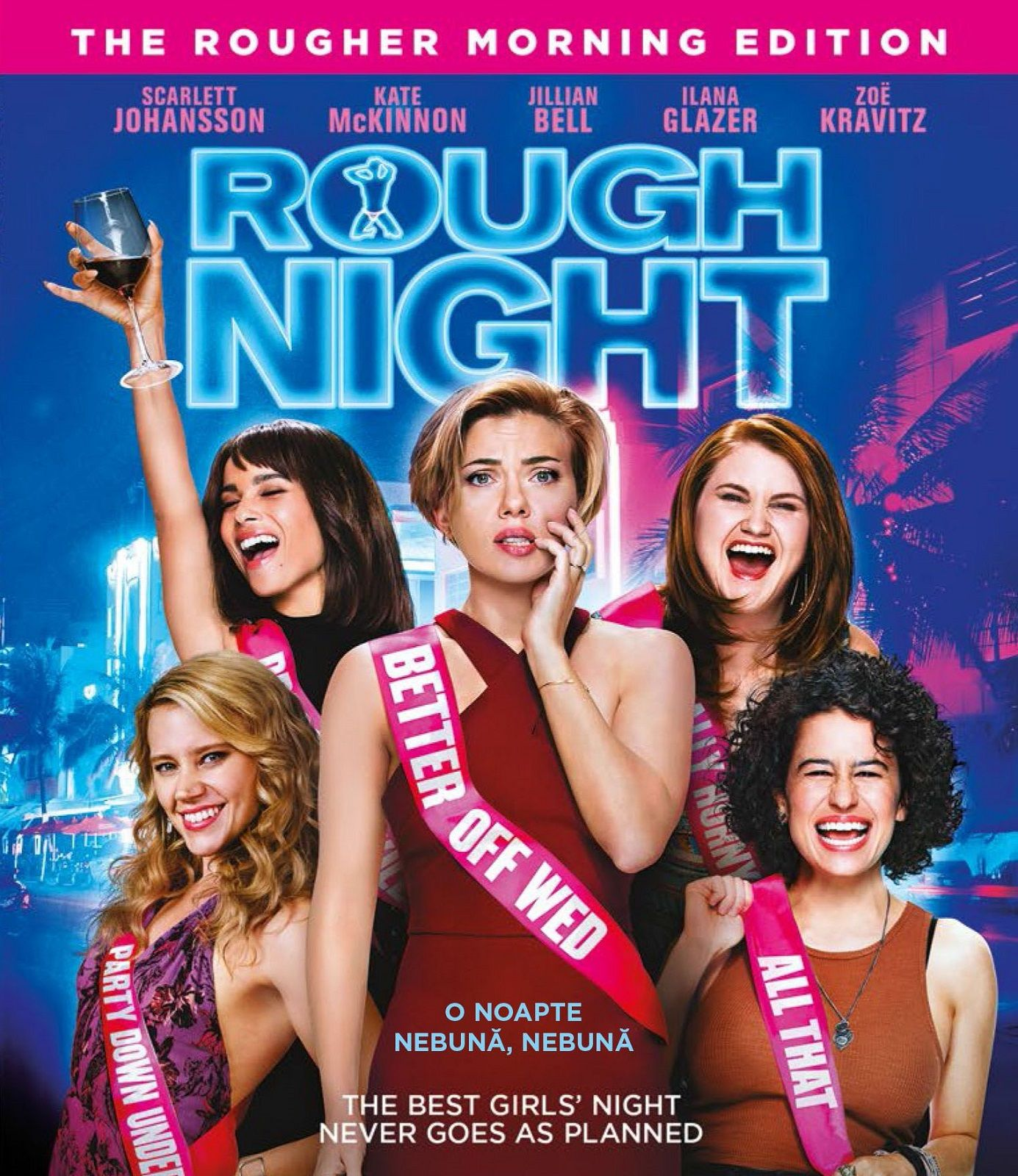 Тежка нощ (Blu-Ray) - 1