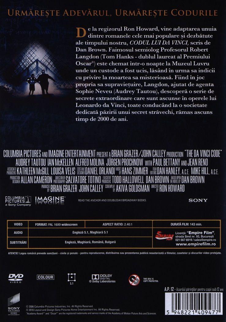Шифърът на Леонардо (DVD) - 3