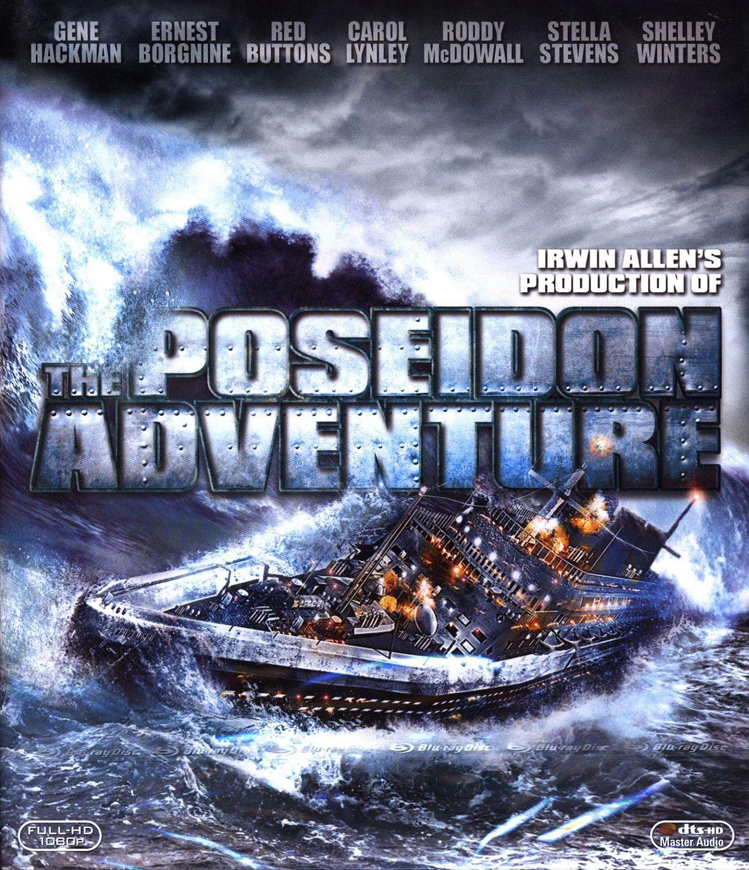 Приключението на Посейдон (Blu-Ray) - 1