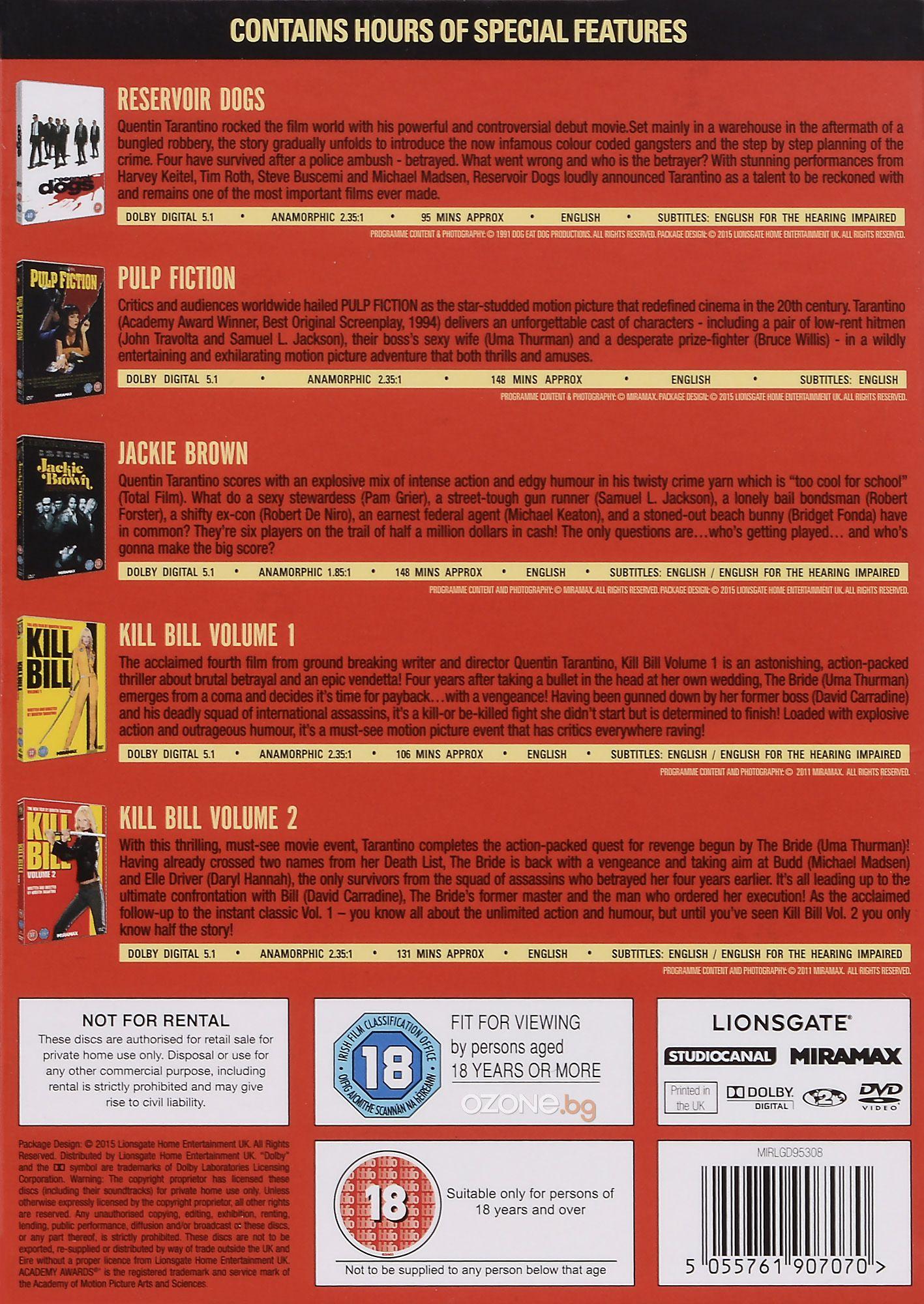 The Quentin Tarantino Collection (DVD) - 4