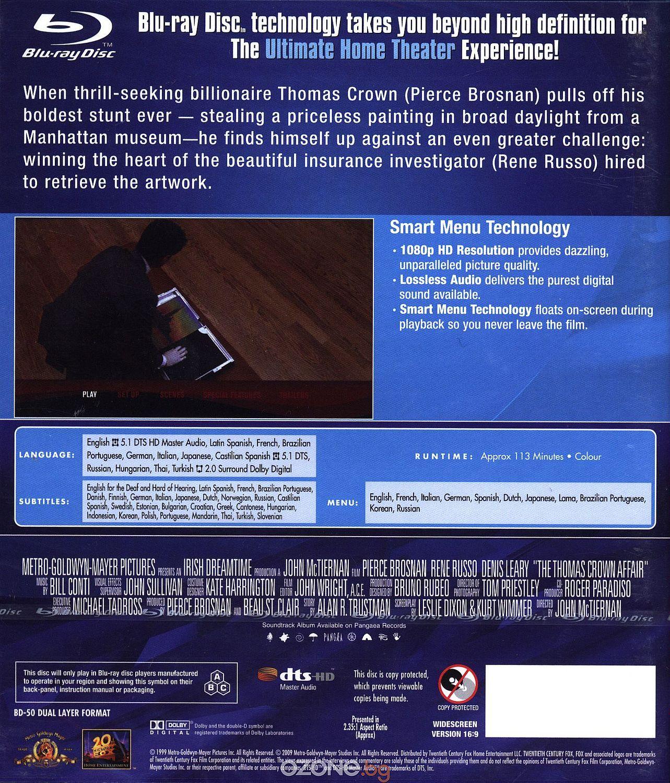 Аферата Томас Краун (Blu-Ray) - 2