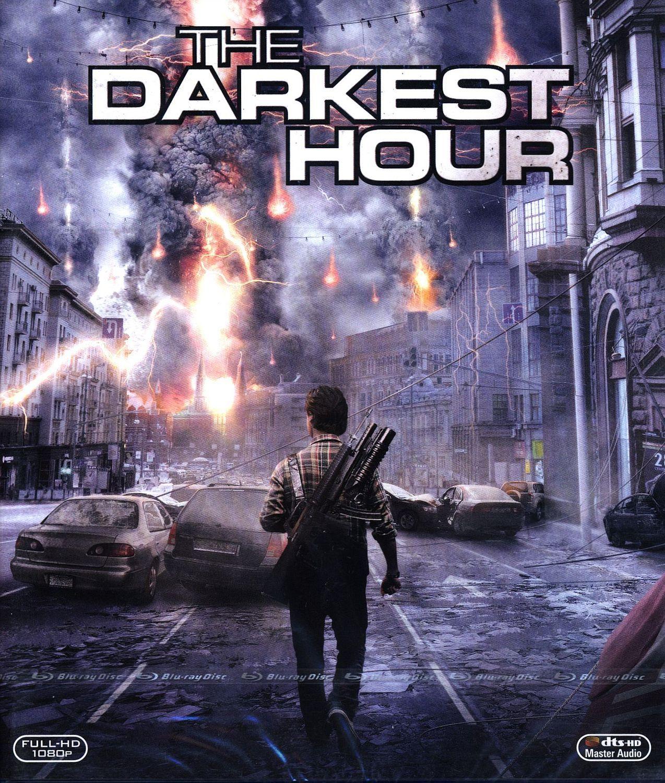 Когато падне мрак (Blu-Ray) - 1