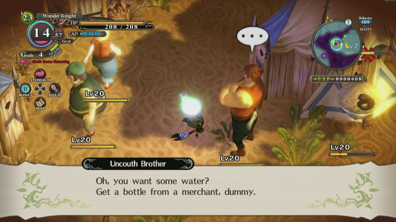 The Witch and the Hundred Knight (PS3) - 5