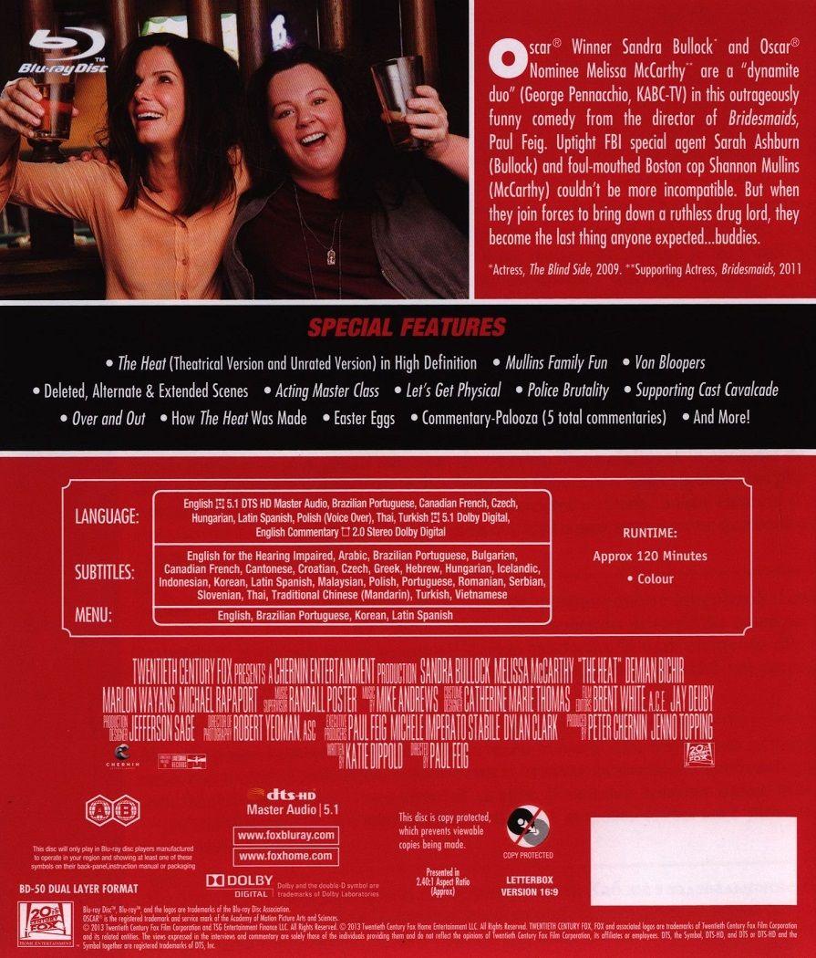 Нежна полиция (Blu-Ray) - 3