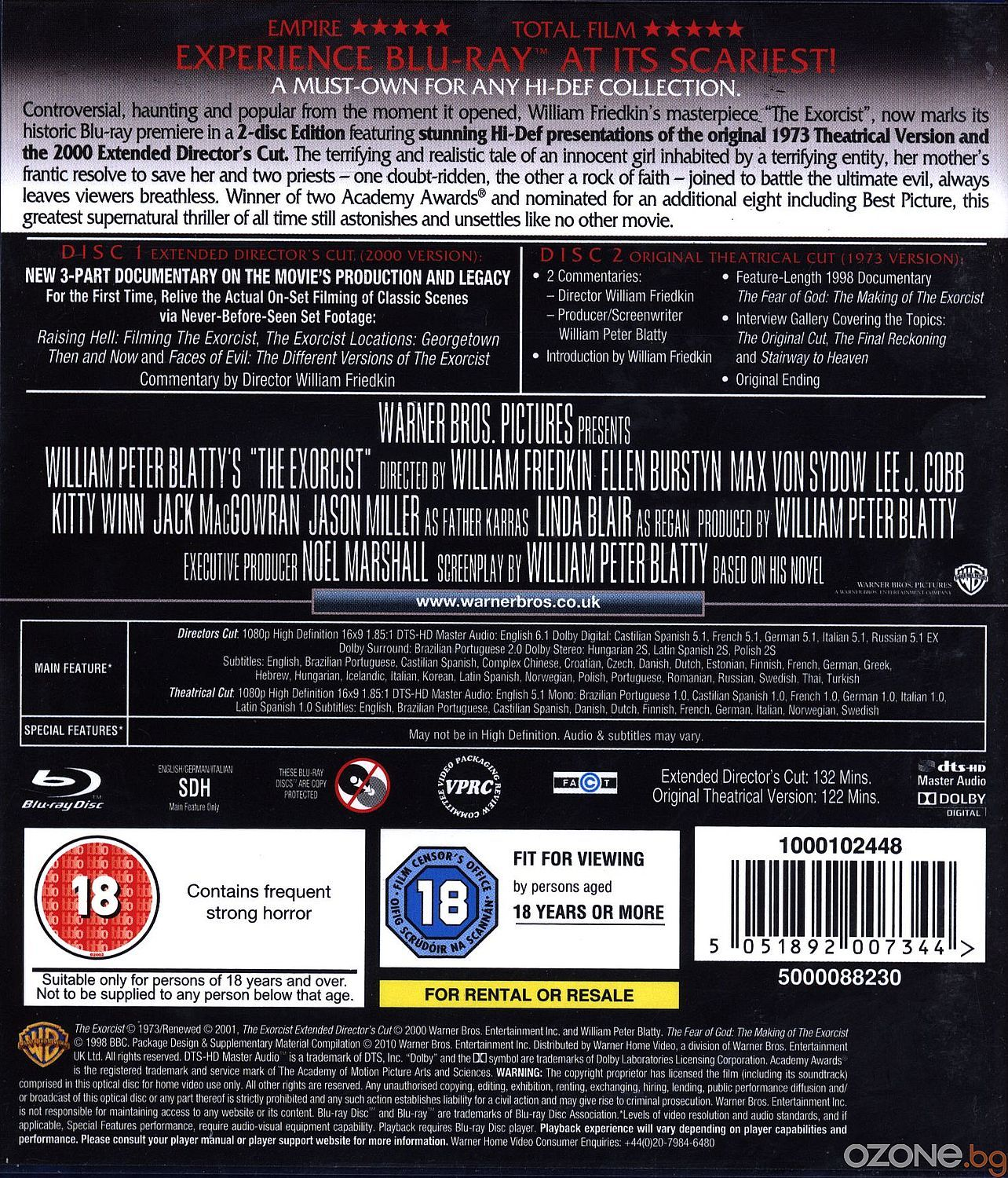 The Exorcist (Blu-Ray) - 2
