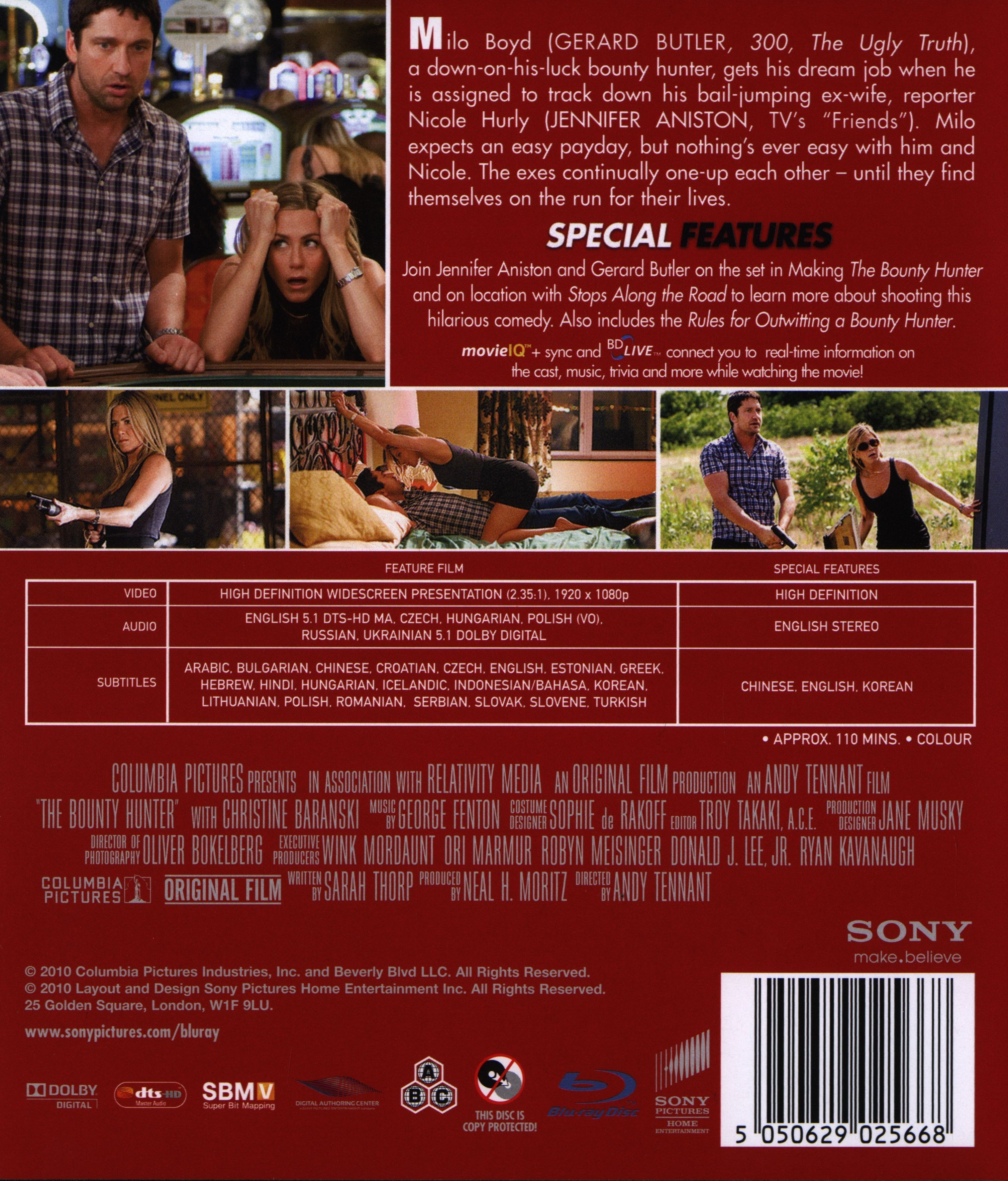 Отстреляй бившата (Blu-Ray) - 2