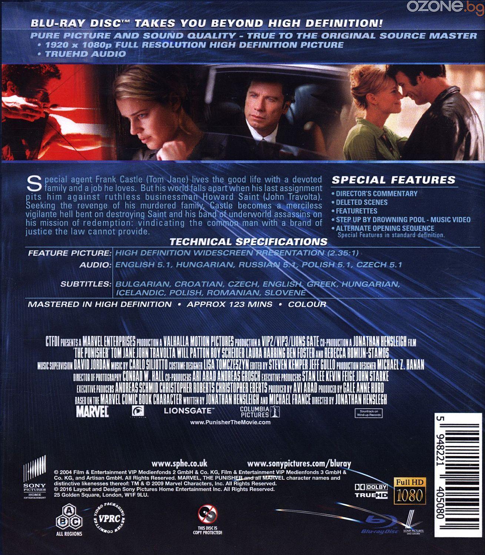 Наказателят (Blu-Ray) - 3