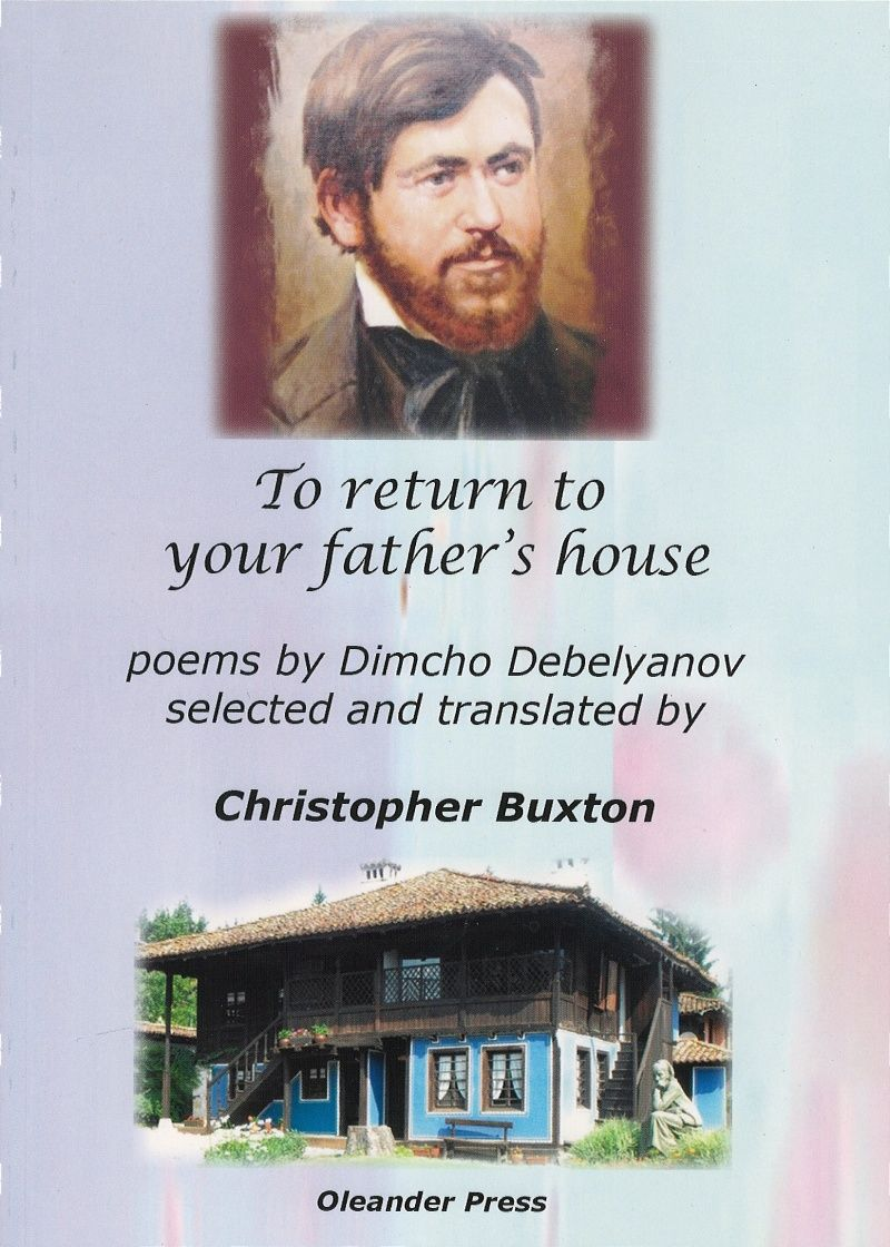 To return to your father's house - 1