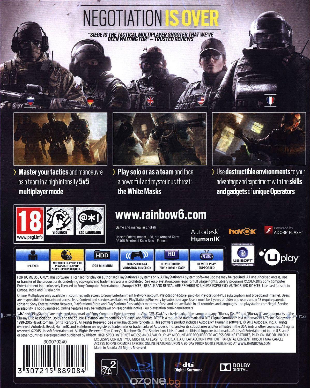 Tom Clancy's Rainbow Six Siege (PS4) - 8