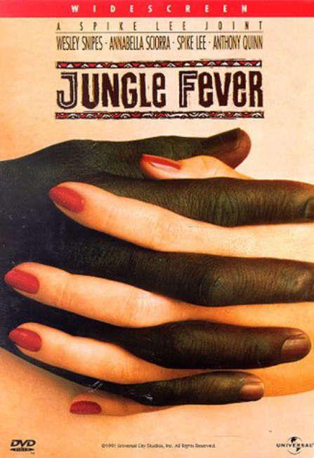 Треска в джунглата (DVD) - 1