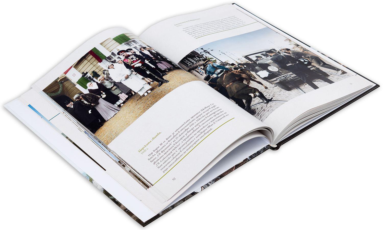 Царство България в цвят. Албум със 140 фотографии - 13