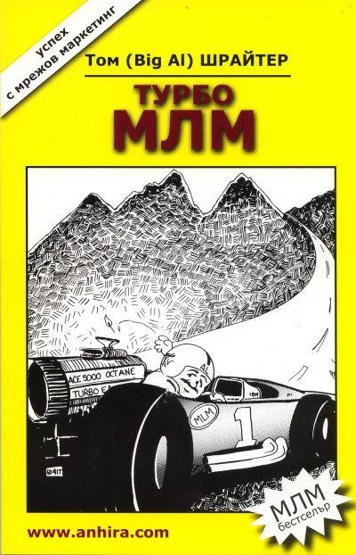 turbo-mlm - 1