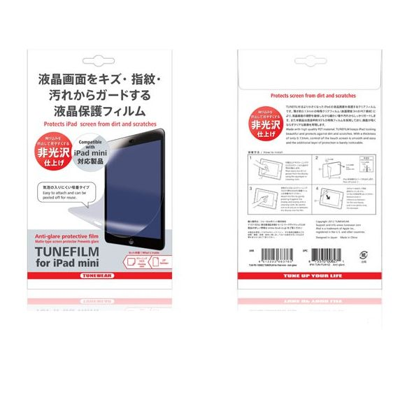 Tunewear Tunefilm Antiglare - 2