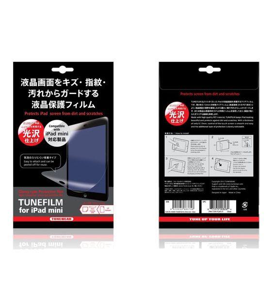 Tunewear Tunefilm Clear - 2
