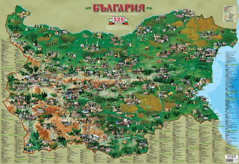 Turisticheska Stenna Karta Na Blgariya V Snimki Ozone Bg