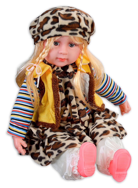 Интерактивна кукла Happy Toys - Мелиса, с леопардово костюмче и жълто елече - 1