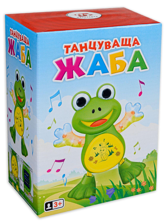 Интерактивна играчка Happy Toys - Жаба, танцуваща и пееща на български език - 3
