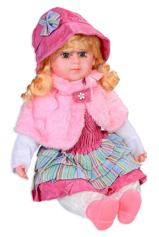 Интерактивна кукла Happy Toys - Мелиса, с розова пелерина, 50 cm - 1
