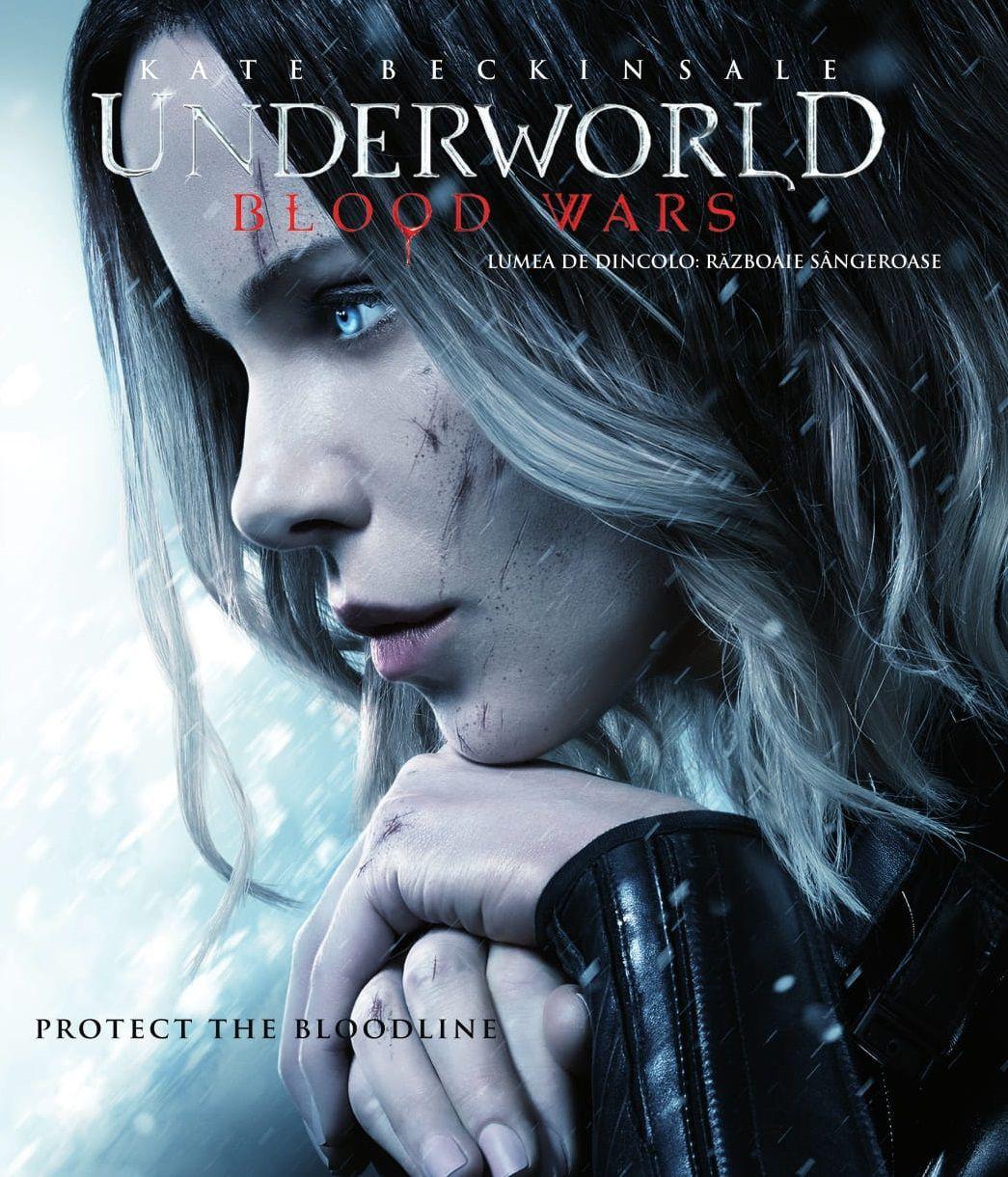 Подземен свят: Кървави войни (Blu-Ray) - 1