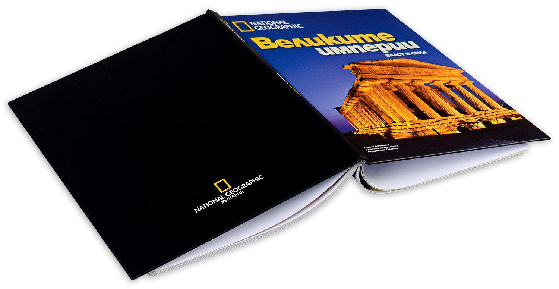 National Geographic: Великите империи. Власт и сила - 4