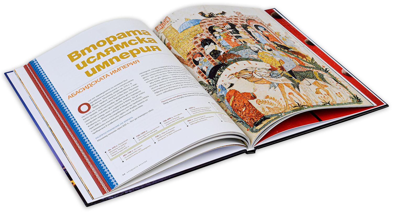 National Geographic: Великите империи. Власт и сила - 6