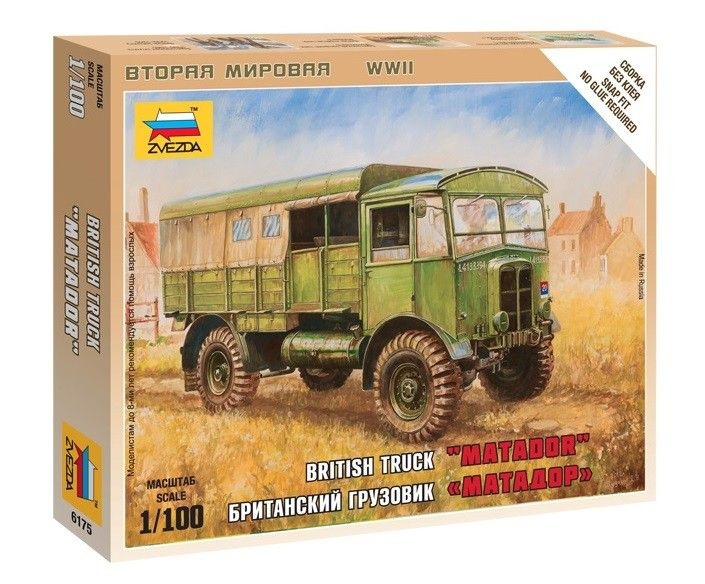 Военен сглобяем модел - Британски военен камион - 1