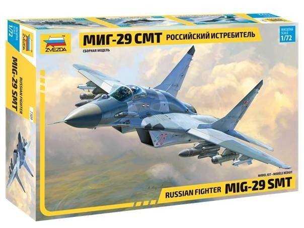 Военен сглобяем модел - Руски изтребител МИГ-29СМТ (MIG-29SMT) - 1