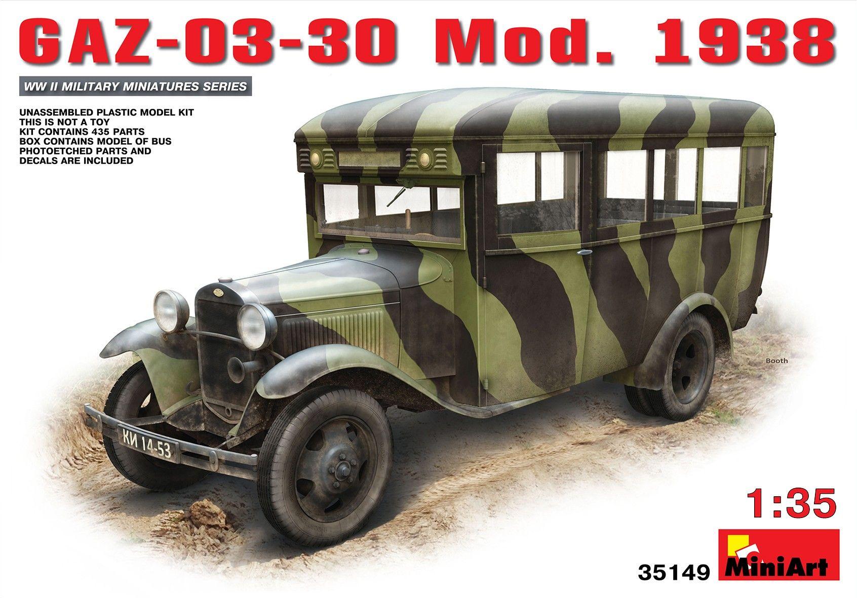 Военен сглобяем модел - Съветски автомобил GAZ-03-30 Mod.1938 - 1