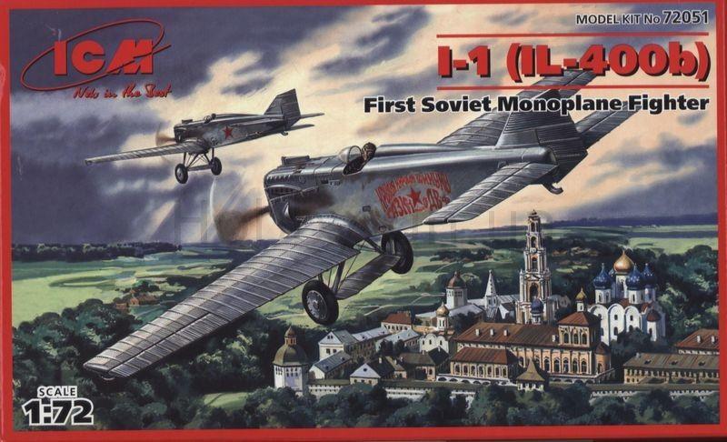 Военен сглобяем модел - Съветски моноплан Поликарпов I-1(IL-400b) - 1