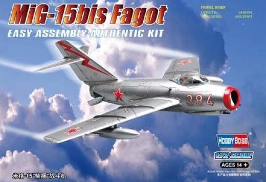 Военен сглобяем модел - Съветски изтребител МИГ-15 БИС (MiG-15 BIS) EASY KIT - 1