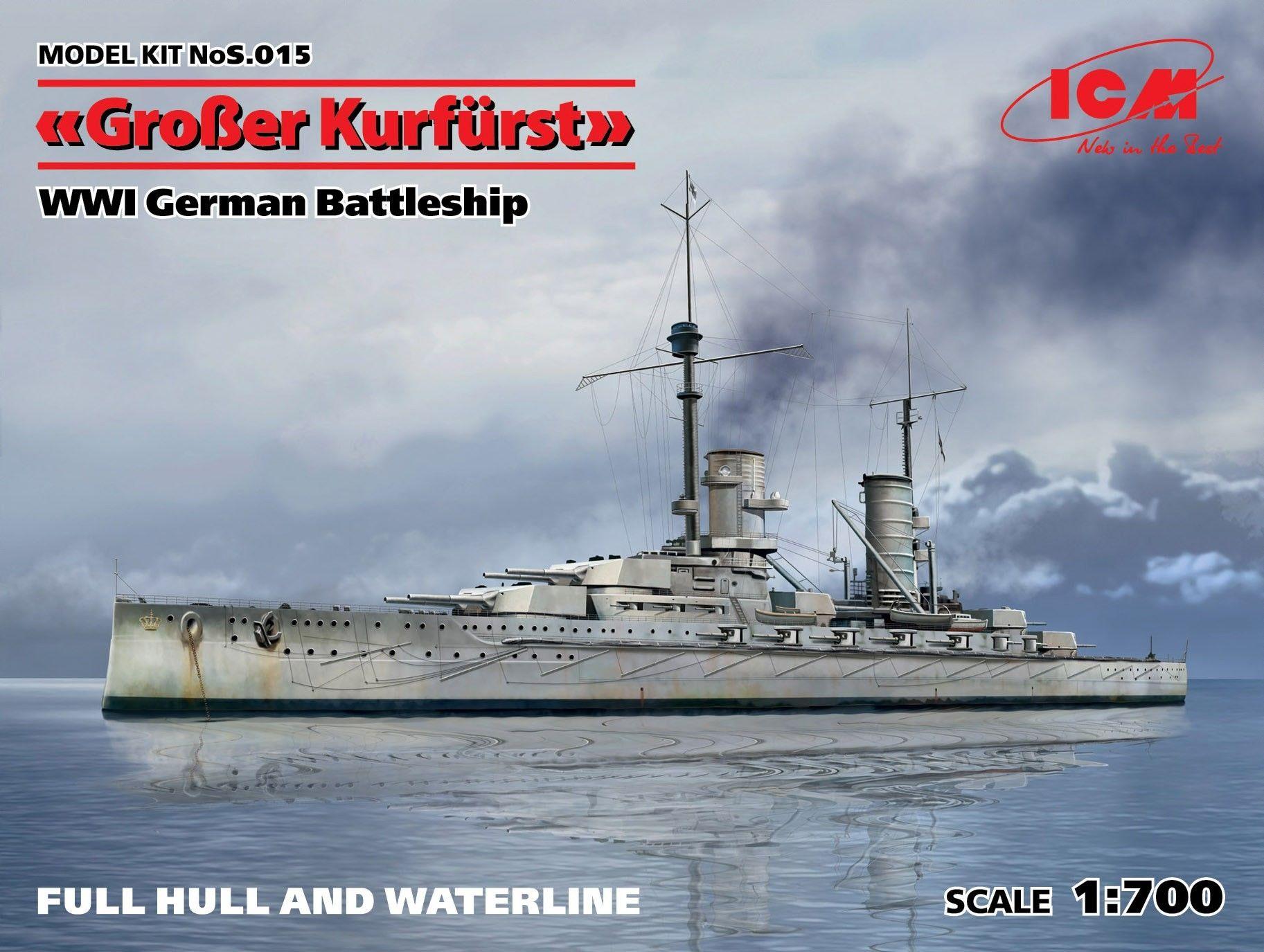 "Военен сглобяем модел - Германски имперски боен кораб ""Гросер Курфурст""-пълен корпус и ватерлиния (German Battleship ""Grosser Kurfurst"", full hull & waterline, WWI) - 1"