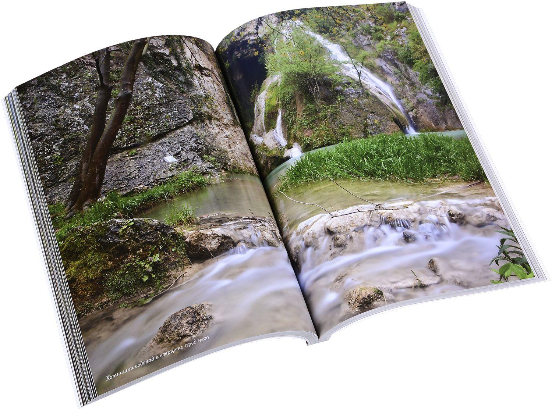 Фото пътеводител на българските водопади - 4