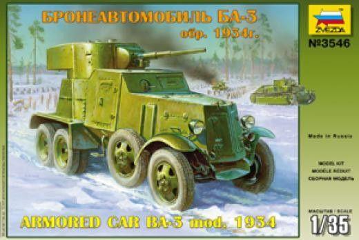 Военен сглобяем модел - Съветска бронирана кола БА -3, 1934г. /Ba -3 mod. 1934/ - 1