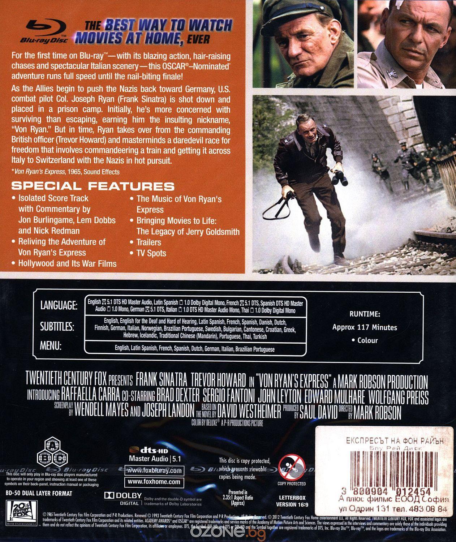 Експресът на фон Райън (Blu-Ray) - 2