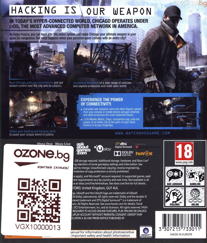 Watch_Dogs (Xbox One) - 6